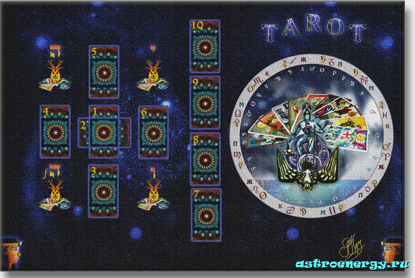 кельтский крест Таро
